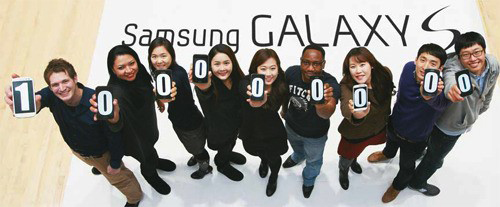 Staffers pose to mark the sale of 100 million Galaxy S series phones in Suwon on Monday. /Courtesy of Samsung Electronics