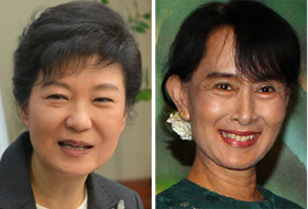 Park Geun-hye (left) and Aung San Suu Kyi 