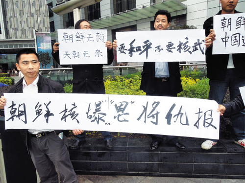 People demonstrate in Chinas Guangzhou on Saturday against North Koreas latest nuclear test.
