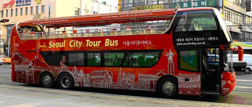 Double Decker Bus Tour Seoul