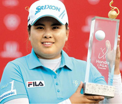 Park In-bee shows off her trophy after winning the Honda LPGA Thailand on Sunday. /AP-Newsis