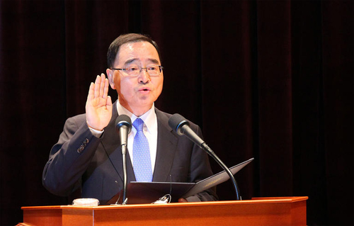 Prime Minister Chung Hong-won takes the oath of office at the government complex in Seoul on Tuesday.