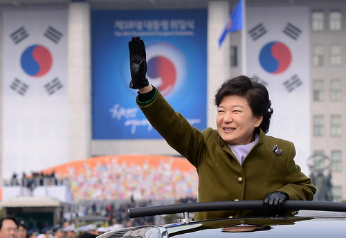 President Park Geun-hye leaves after her inauguration in the National Assembly in Seoul on Monday. /Newsis