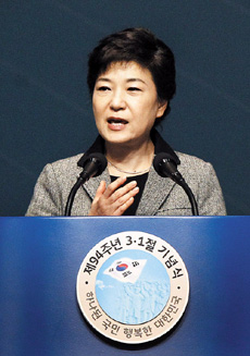 President Park Geun-hye delivers a speech during a ceremony to celebrate the March 1 Independence Movement Day in Seoul on Friday.