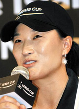 Pak Se-ri