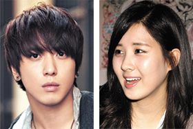 seohyun and yonghwa dating 2013 chevy