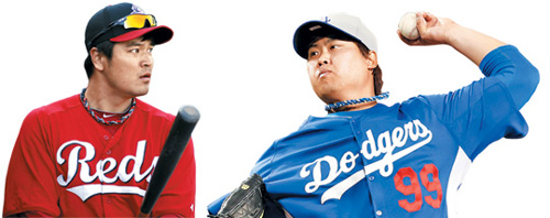Choo Shin-soo (left) and Ryu Hyun-jin