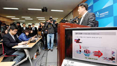 An official briefs reporters at the government complex in Gwacheon, Gyeonggi Province on Wednesday. /News 1