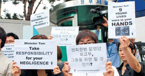 Activists demonstrate against the repatriation of North Korean defectors in Seoul on Wednesday. /Courtesy of Citizens Alliance for North Korean Human Rights