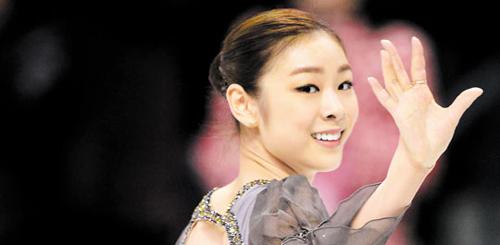 Kim Yu-na /Newsis