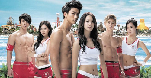 Girls Generation and 2PM are pictured in a 2010 advertisement for Caribbean Bay. /Courtesy of Caribbean Bay