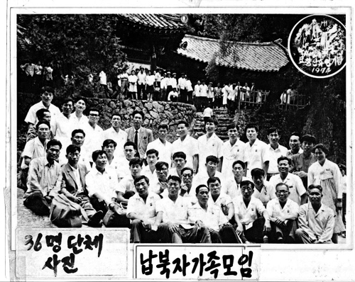 Thirty-six South Korean fishermen abducted to North Korea pose together on Mt. Myohyang in North Korea in 1974. /Courtesy of the Family Assembly Abducted to North Korea