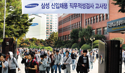 Applicants leave a high school in Seoul on Sunday after taking a job aptitude test by the Samsung Group.