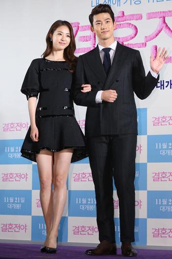 Taec yeon lee hee dating 8