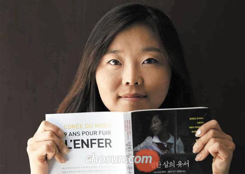 Kim Eun-sun