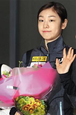 Kim Yu-na /News 1