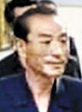 Jang Su-gil