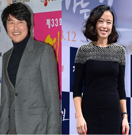 Song Kang-ho (left) and Jeon Do-yeon