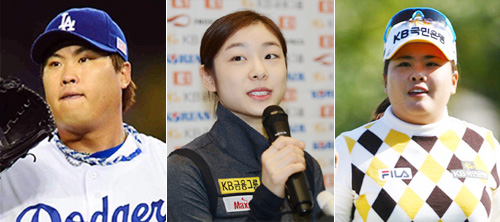 From left, Ryu Hyun-jin, Kim Yu-na and Park In-bee