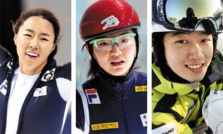 From left, Lee Sang-hwa, Shim Suk-hee and Choi Jae-woo