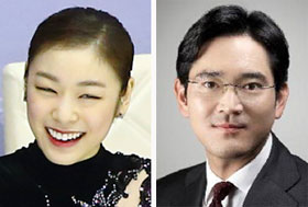Kim Yu-na (left) and Lee Jae-yong