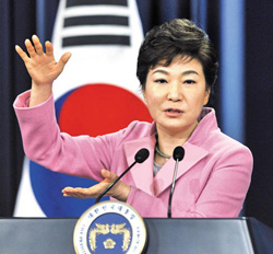 President Park Geun-hye speaks during a press conference at Cheong Wa Dae in Seoul on Monday. /AP-Newsis