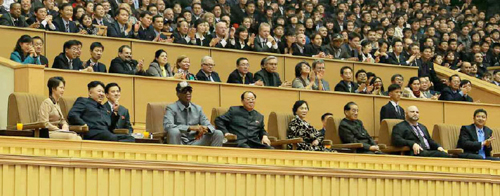North Korean leader Kim Jong-un and his wife Ri Sol-ju (far left) watch a basketball match in Pyongyang along with top military and party officials and their wives and ex-NBA star Dennis Rodman, in this picture released by the Norths official Rodong Sinmun on Thursday.