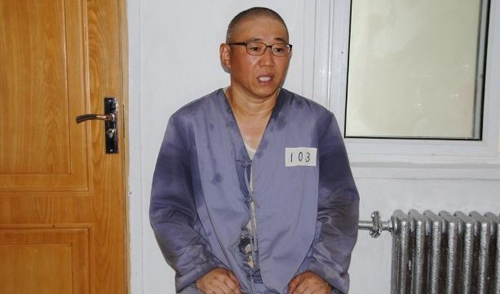 Kenneth Bae is interviewed by Japanese pro-North Korea newspaper Choson Sinbo at North Korean labor camp on June 26, 2013.