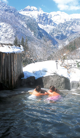 People enjoy bathing in a hot spring in Okuhida, Japan. /Courtesy of Hana Tour