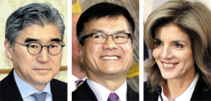From left, Sung Kim, Gary Locke and Caroline Kennedy