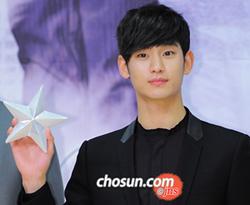 Kim Soo-hyun Is Advertisers' Favorite - The Chosun Ilbo (English
