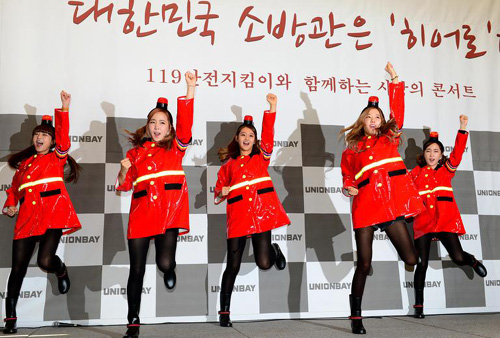 Girl group Crayon Pop perform at a press event marking the release of their new single on Wednesday.