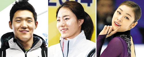 From left, Mo Tae-bum, Lee Sang-hwa and Kim Yu-na