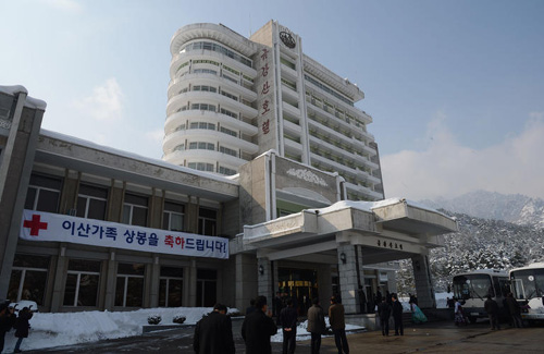 The Kumgangsan Hotel /News 1