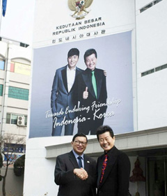 Tae Jin-ah (right) poses with Indonesian Ambassador to Korea John Prasetio in front of the Indonesian Embassy in Seoul on Monday. /Courtesy of Jinah Entertainment