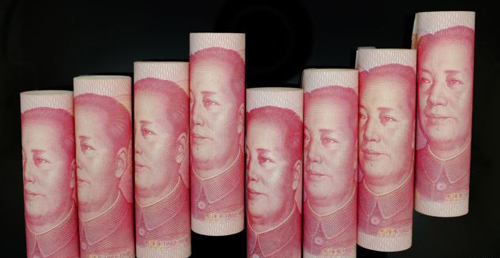 100 Yuan notes are seen in this illustration picture in Beijing. /Reuters