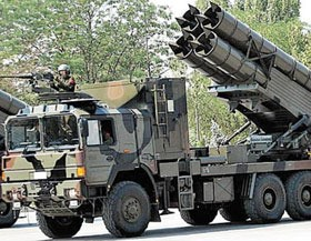 The Chinese WS-1B multiple rocket launcher (file photo)