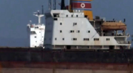 In this screen grab from KBS, a tanker bearing the North Korean flag lies at anchor in the rebel-controlled port of Sidra in Libya on Saturday.