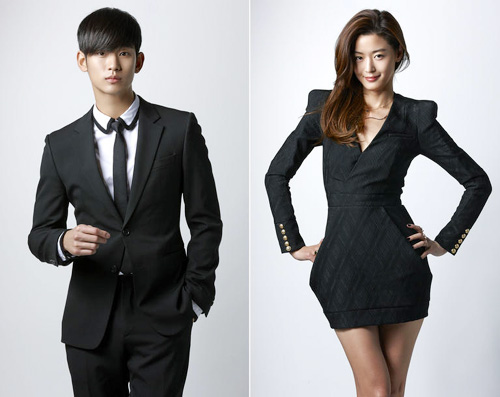 Kim Soo-hyun (left) and Jeon Ji-hyun