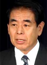 Hakubun Shimomura