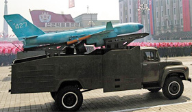 A drone unveiled on North Korean regime founder Kim Il-sungs 100th birthday in April 2012 /[North] Korean Central TV