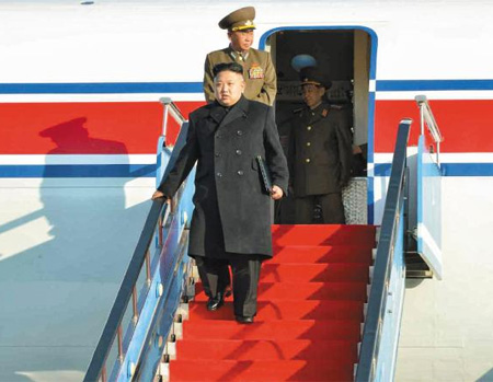North Korean leader Kim Jong-un steps off of a plane at Samjiyon Airport in Ryanggang Province last Tuesday. /Rodong Sinmun