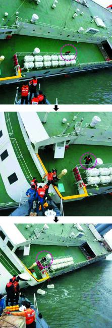 In these pictures, a rescue worker (in red circle) tries to free a life boat from its casing while the captain and crew of the Sewol are seen boarding a rescue boat. /Courtesy of the Korea Coast Guard