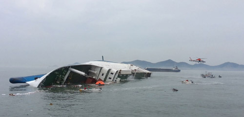 The ferry Sewol is half-submerged off the southwest coast on April 16.