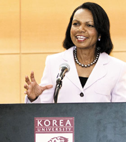 Condoleezza Rice /Courtesy of Korea University