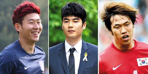 From left, Son Heung-min, Ki Sung-yueng and Kim Young-gwon