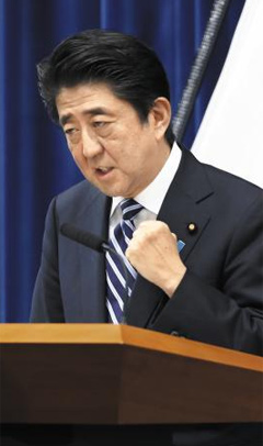 Japans Prime Minister Shinzo Abe speaks during a press conference at the prime ministers official residence in Tokyo on Thursday. /AP-Newsis