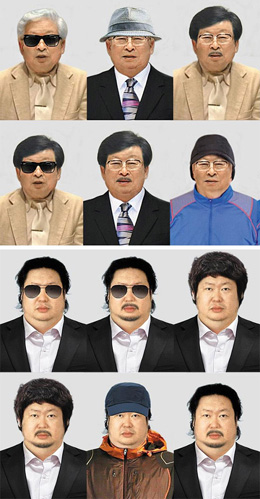 Police distribute pictures of Yoo Byung-eon (top) and his eldest son Dae-gyun in various disguises on Sunday. /Courtesy of the National Police Agency