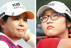Park In-bee (left) and Lydia Ko