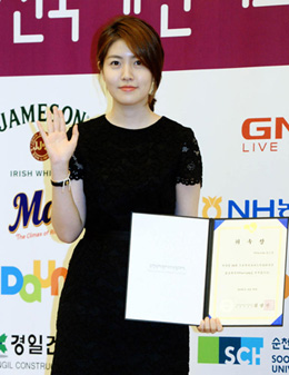 Shim Eun-kyung /Newsis